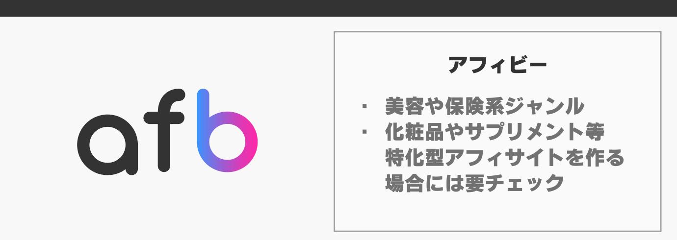【ASP】afb
