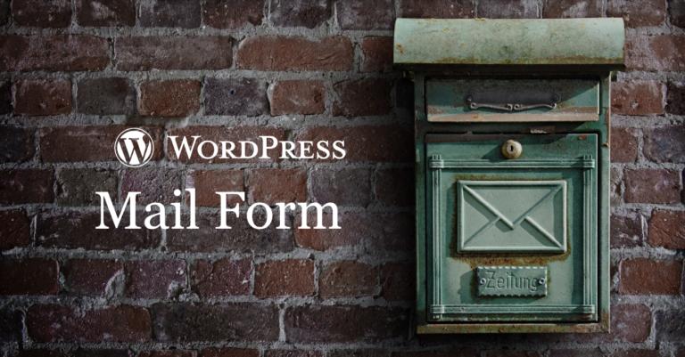 WordPress 非同期メールフォーム