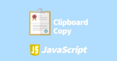 JavaScript でテキストをクリップボードへコピーする方法