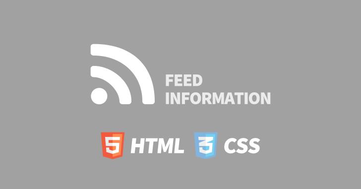 CSS のみでフィードアイコンを実装